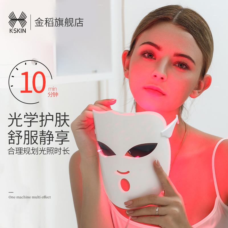 KD036金稻美容儀家用臉部面膜光子嫩膚儀光譜儀紅光紅藍光祛痘led面罩