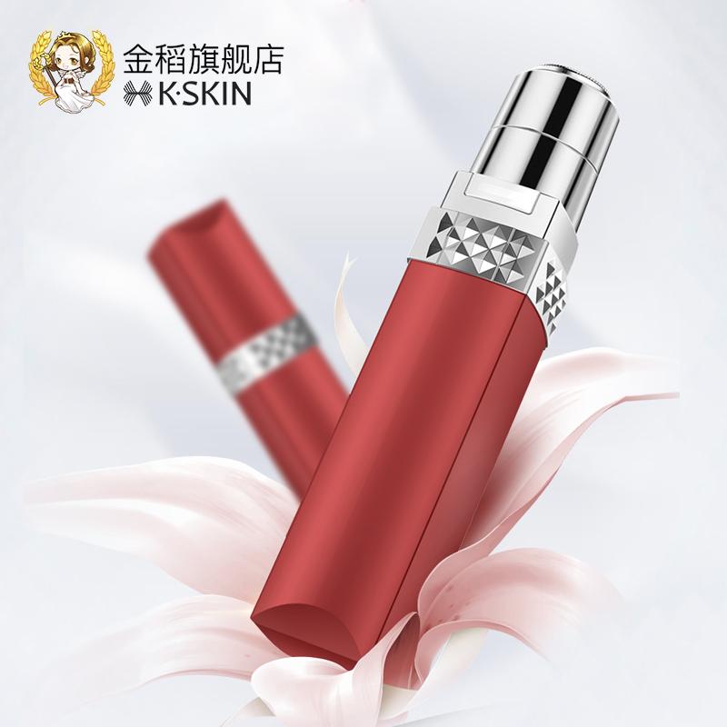 金稻电动剃毛仪 KD505A