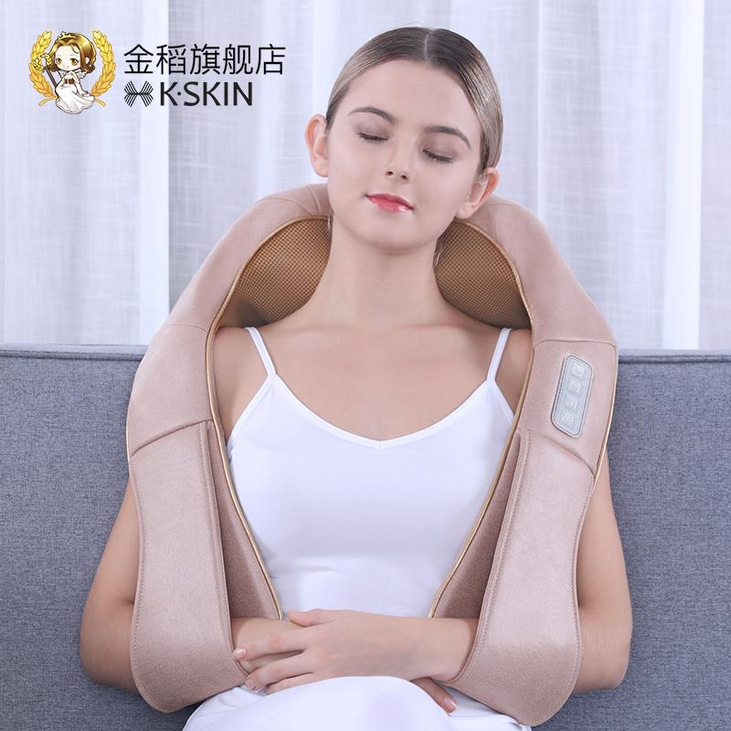 KD882A金稻颈椎肩部按摩仪器