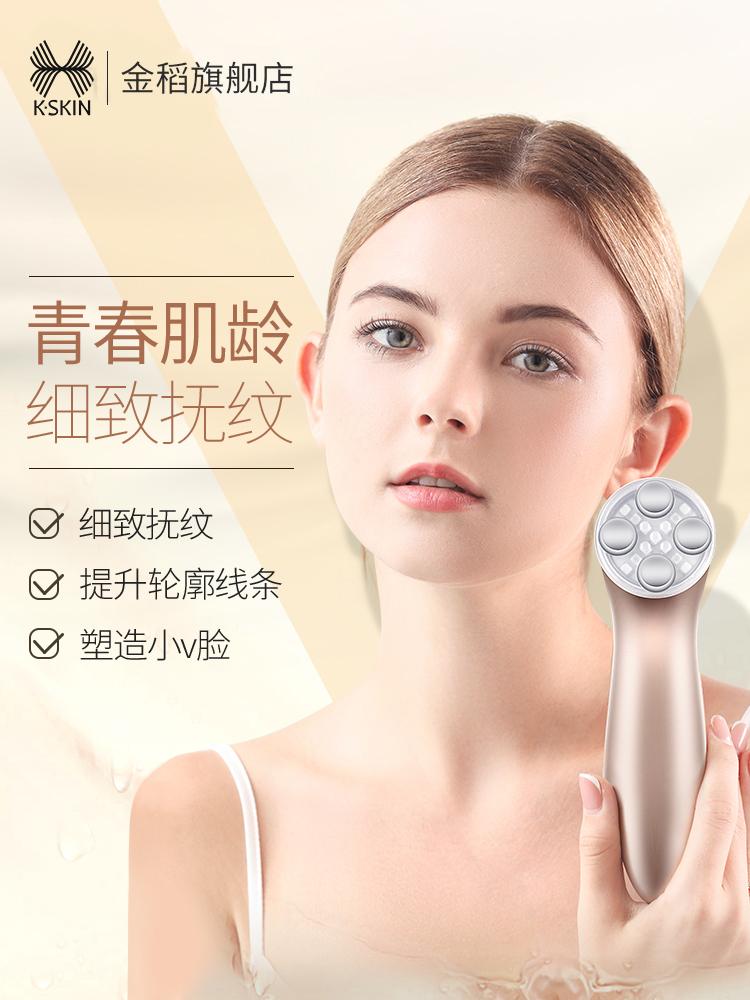 KD9911金稻美颜仪家用射频美容仪器脸部嫩肤精华导入仪童颜机彩光护肤仪