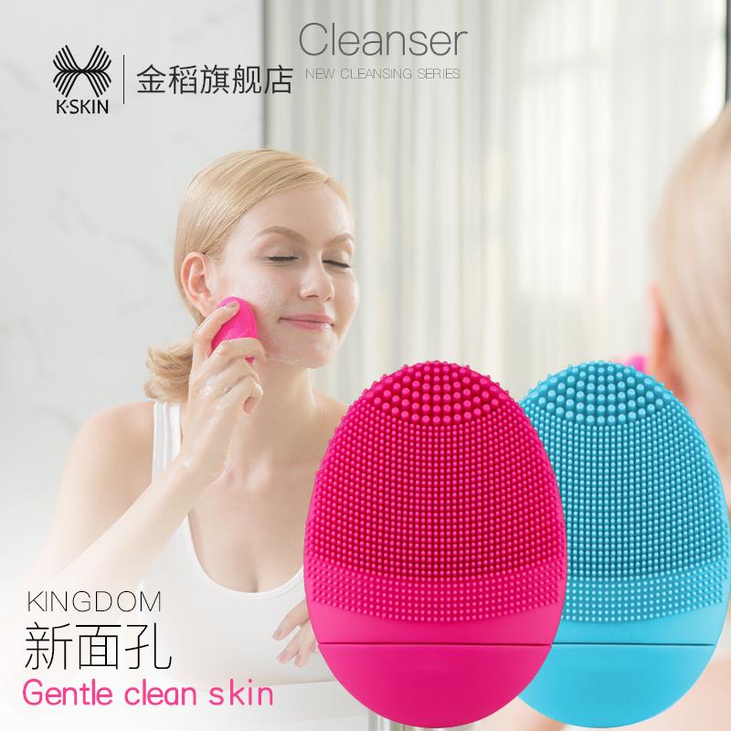 KD308B金稻洗面洁面仪女电动日本声波洗脸毛孔清洁器硅胶美容仪洗脸刷小
