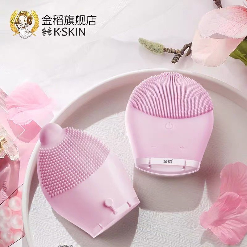 金稻电动洁面仪洗面硅胶神洗脸器刷抖音毛孔清洁器洗脸仪美容仪KD308S