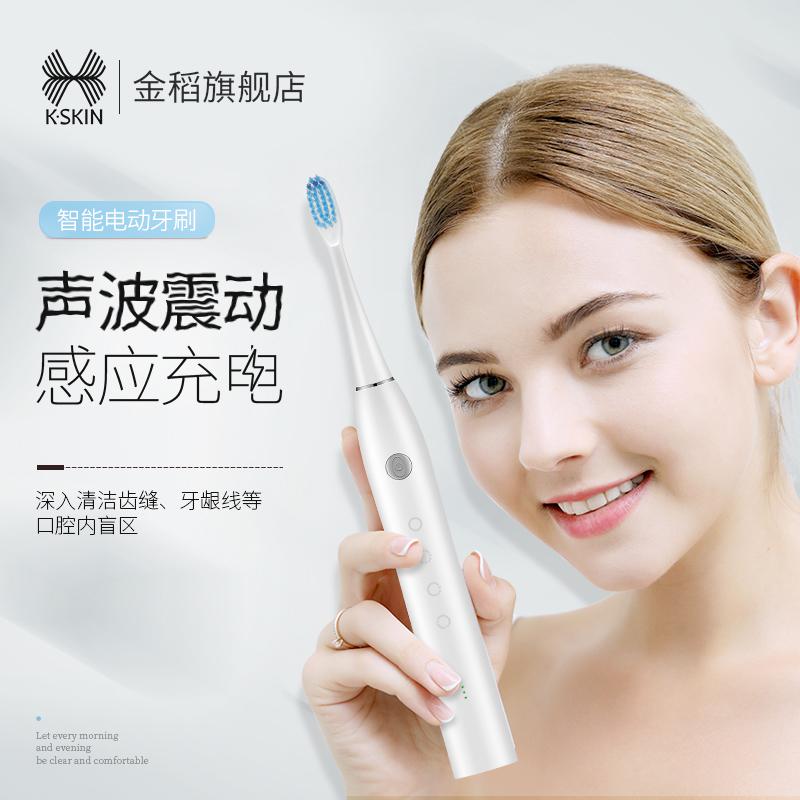金稻電動牙刷成人家用情侶男女充電式全自動超聲波網紅智能懶人KD336A