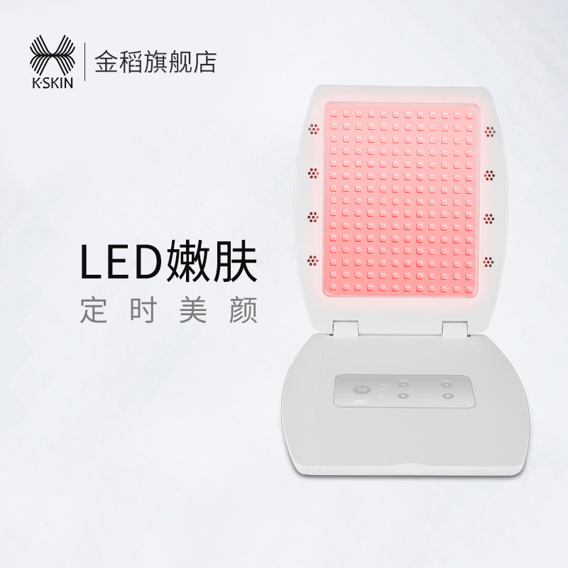 金稻嫩肤仪美肌led光子美容仪大排灯家用便携折叠美颜机红光仪KD360