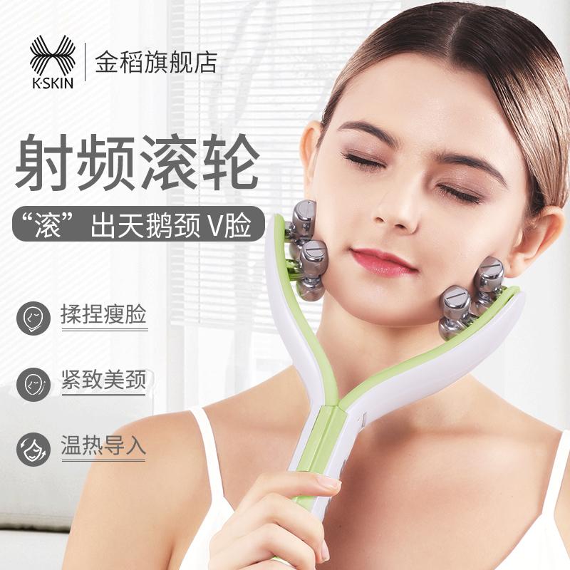 KD907A金稻瘦脸滚轮式美容仪