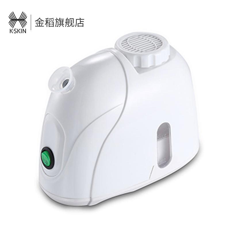 K33金稻蒸脸器热喷美容仪家用蒸面器补水保湿喷雾机香薰蒸鼻仪器