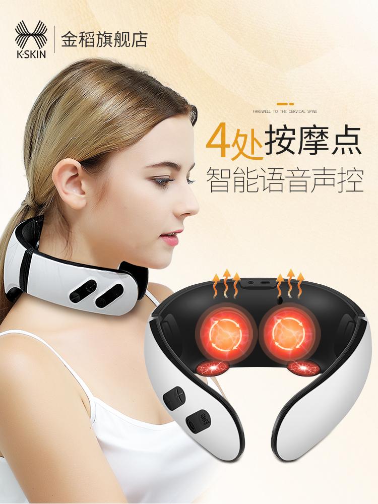 金稻颈椎按摩器护颈仪颈肩揉捏颈部肩颈腰部温热智能家用按摩仪器